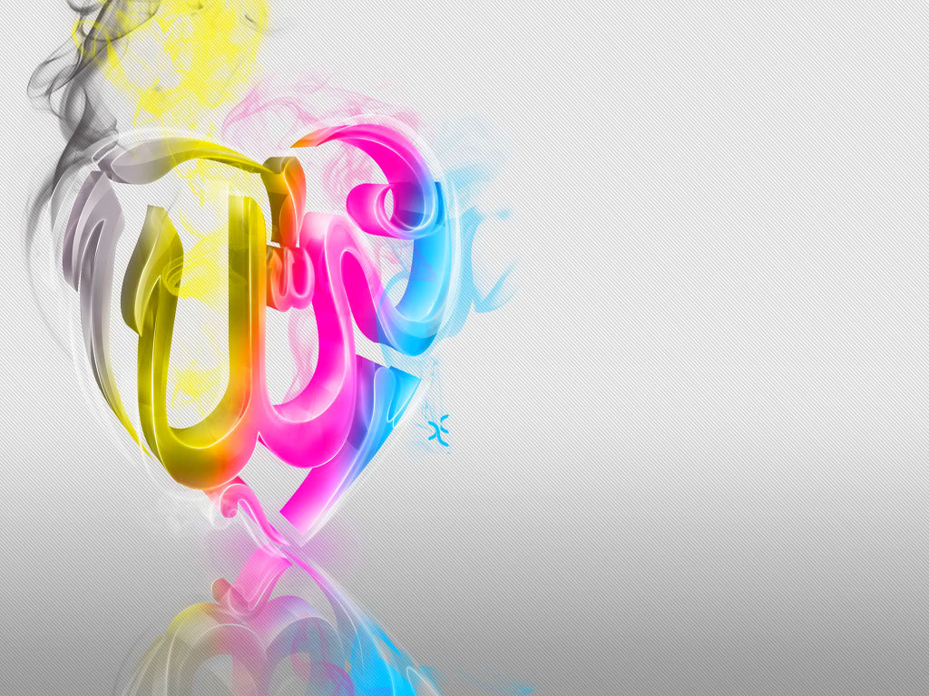 Free Photo Of 3D Colourful ALLAH Name HD Wallpaper Me