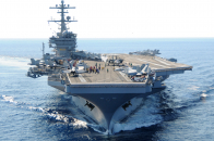 Aircraft carrier military ship