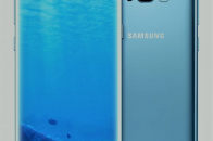 Samsung s8 price in pakistan