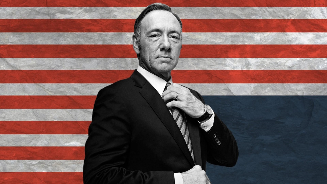 House of cards rogue