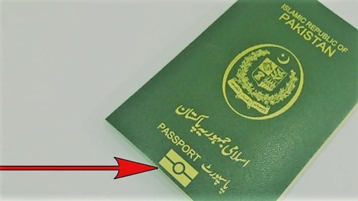 Pakistan e-passport