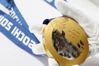 Sochi 2014 gold medal