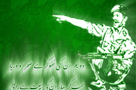 Safe Pakistan army Flag and country