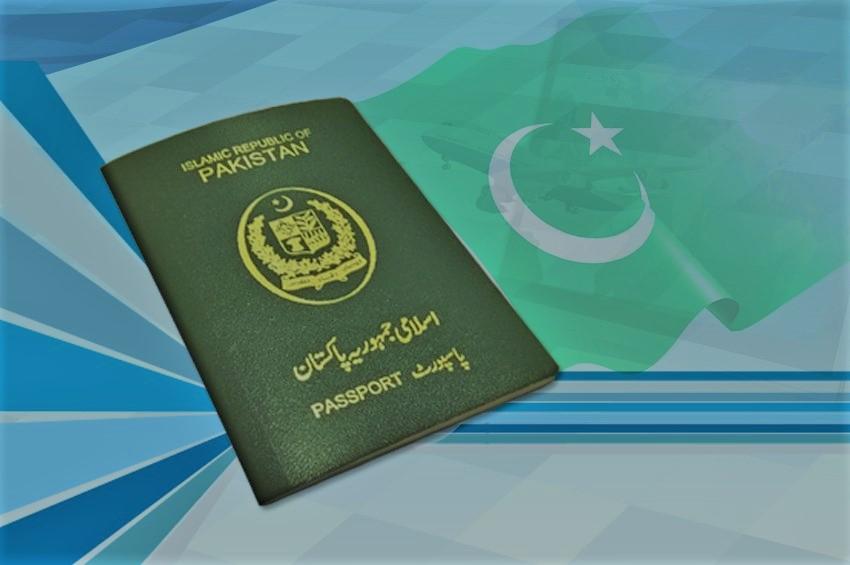 Pakistan passport and visa