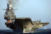 Aircraft military ship