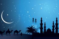 Arabian night design