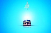 Free download Eid ul Adha Wallpaper, Eid Event Wishing Quotes download for Android