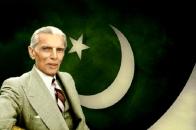 Quaid E Azam Birthday 25 December 2020