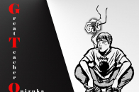 ISkans Network - Great Teacher Onizuka